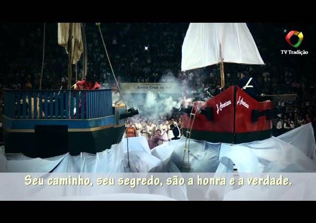 """""""Enart - O filme"""" - Clipe 1 - Devoção"""