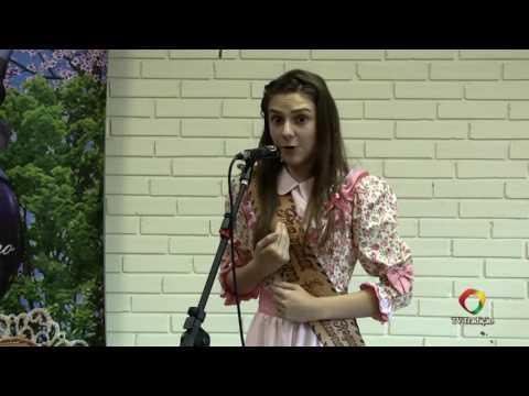 Julia Schuh - 30ªRT - Artística - 46ªCiranda Cultural de Prendas - Mirim