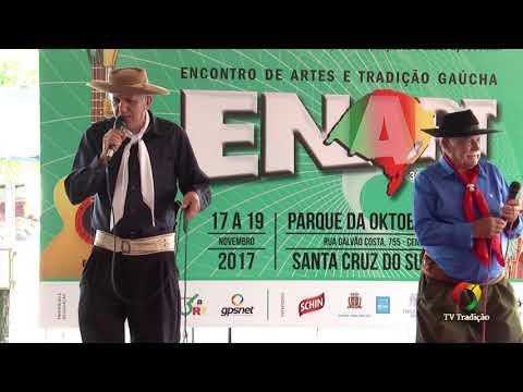HOMENAGEM - FRAGA CIRNE - ENART 2017 - TROVA